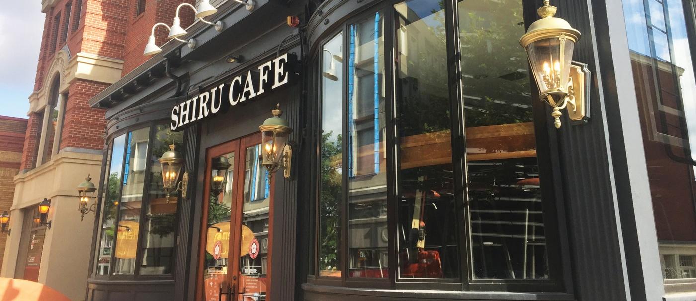 Photo of Shiru Café