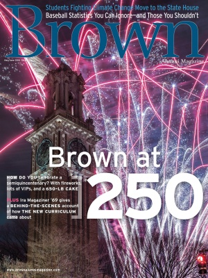 Cover of the May/June 2014 issue of Brown Alumni Magazine