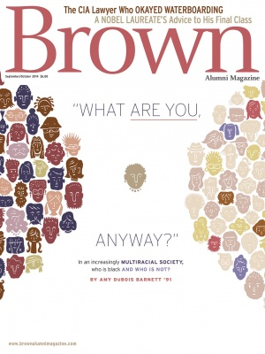 Cover of the September/October 2014 issue of Brown Alumni Magazine