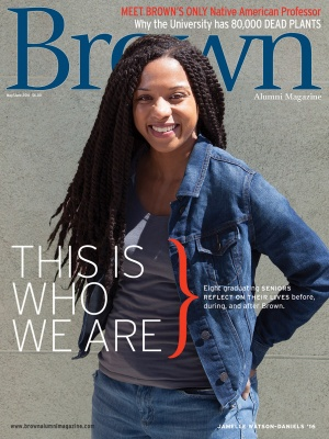 Cover of the May/June 2016 issue of Brown Alumni Magazine