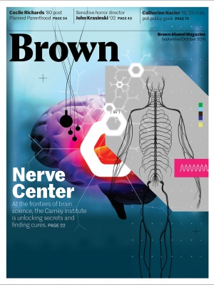 Print cover of the September/October 2018 BAM featuring Brain Sciences illo